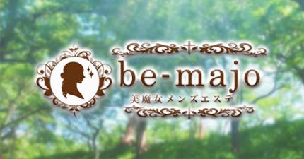 【日暮里】be-majo ~ビマージョ日暮里店