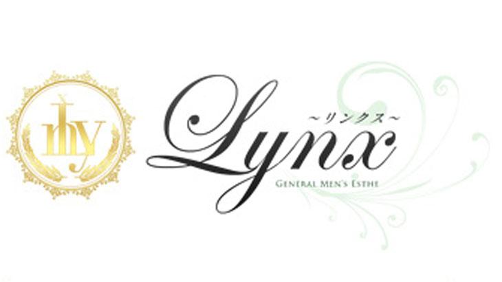 【池袋メンズエステ】Lynx~リンクス